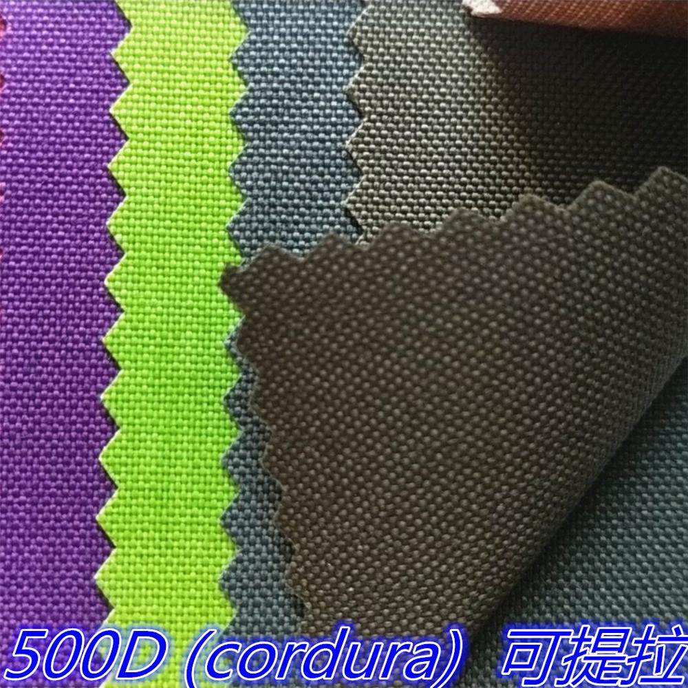 10yards 30ft Thick Cordura 500D Nylon Fabric,abrasion-Resistant Fabric,breathing Ripstop,Luggage, Outdoor Sports Fabrics Cloth