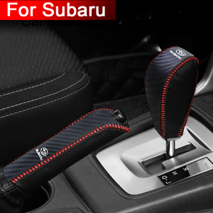 Car hand brake cover leather Car gear shift car accessories for Subaru Forester VX OUTBACK LEGACY ASCENT IMPREZA