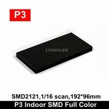 P3 داخلي سمد كامل اللون LED وحدة ل هد شاشة عرض فيديو 64*32 بكسل