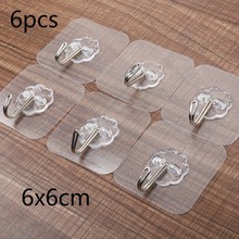 10PCS creative pattern nano glue strong transparent suction cup hook kitchen bathroom hanger no trace