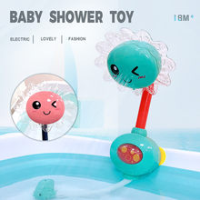 Summer Baby Bath Toys Children's Play Water Parent-child Interactive Shower Beach Toys Bathroom Bath Water Toy Kit(China)
