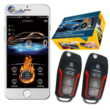 Cardot 2g passive keyless entry system remote push start stop smart APP auto alarme