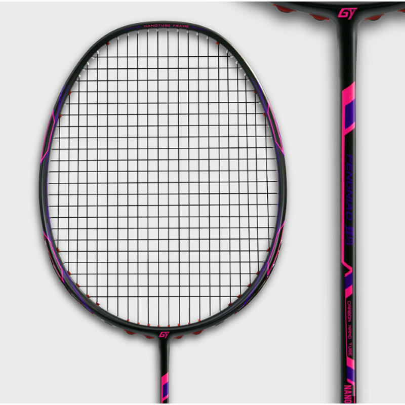 6U Ultra Light Badminton Racket 72 Grams Of Broken Carbon Fiber Attack Adult Men And Women Racket Single Shot