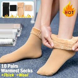 10 пар осенне-зимних носков унисекс бархатные утолщенные повседневные домашние носки-Тапочки
