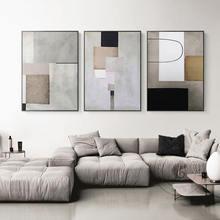 Современная Геометрическая абстрактная живопись промышленный