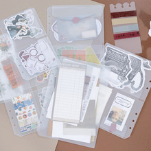 A5/A6 Transparent Storage File Holder Pouch Loose Leaf Notebook Collection Bag DIY Diary Accessory Name Card Case Storage Bag
