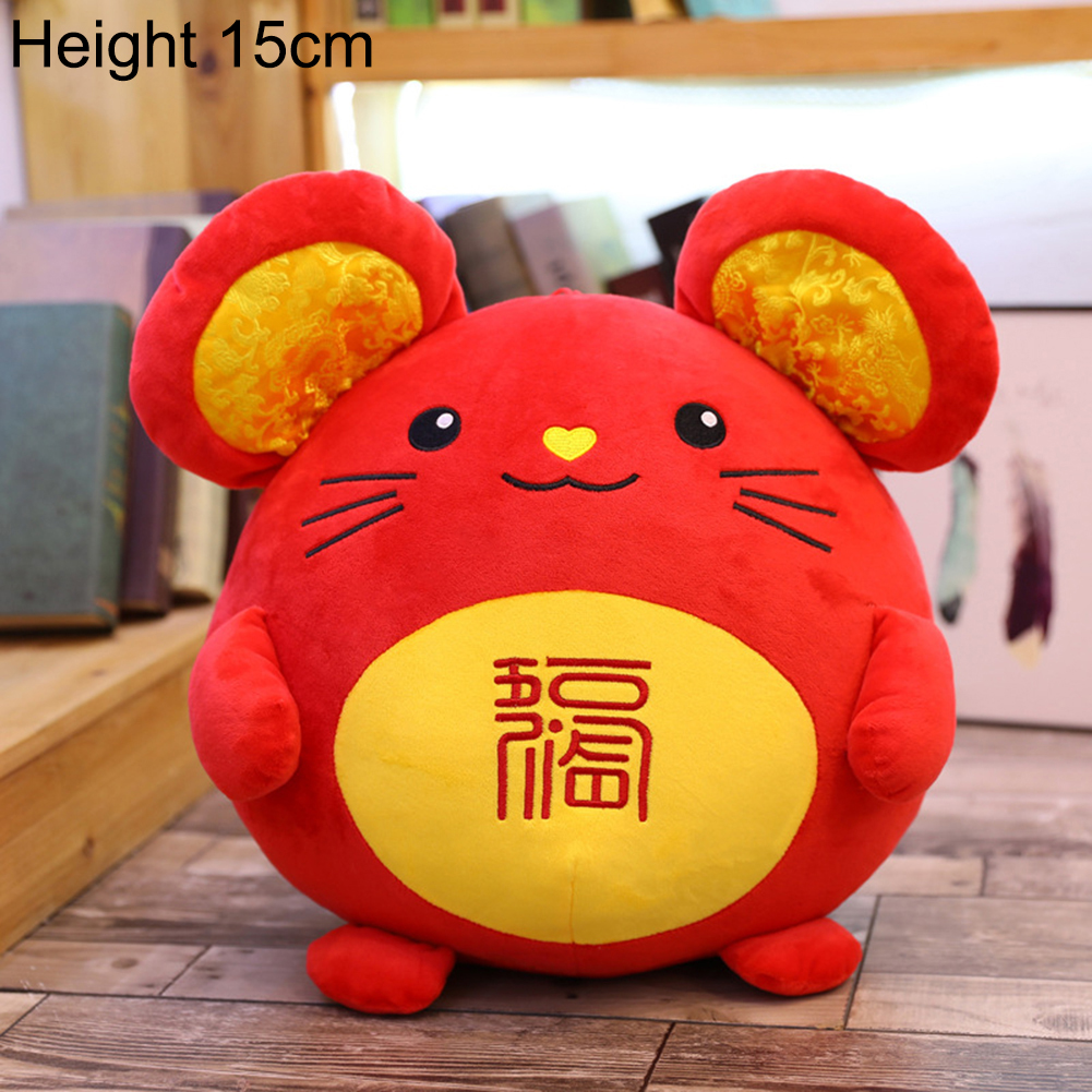 2019 Chinese Holiday Mascot Cartoon Pig Plush Doll Blessing Gift Souvenir Decor