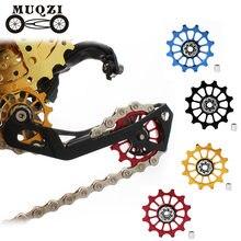 Muqzi Сверхлегкий велосипедный задний переключатель 12t направляющее
