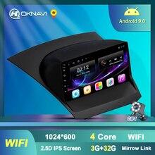 2 Din autoradio pour Ford Fiesta 2009-2017 Android 9.0 9 pouces multimédia stéréo Navigation GPS voiture lecteur DVD Bluetooth OKNAVI