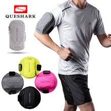 Светоотражающая спортивная сумка для фитнеса бега водонепроницаемый