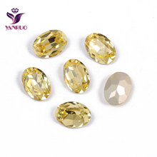YANRUO 4120 Oval Jonquil Fancy Glass Beads Diamond Sewing Rhinestones DIY Base Ornaments Claw Setting