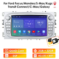 7Inch 2Din Android Car Radio GPS for FORD Focus S-MAX Mondeo C-MAX Galaxy 2007-2012 CAR Stereo Multimedia Player Video USB WIFI