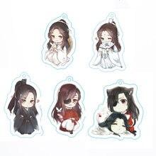 LLavero de Anime japonés para niñas, colección de joyas, Mo, Dao, Zhu, Shi, Tian, Guan, Ci, Fu