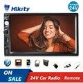 Hikity 2 Din автомобильный радиоприемник 24V Грузовик Авто 7