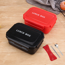Bento box 304 stainless steel lunch Student adult insulation microwave storage separate tray