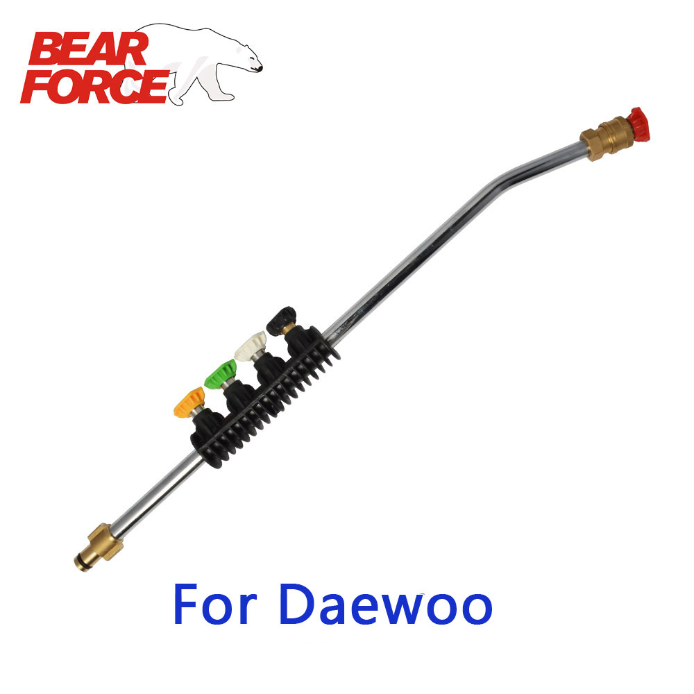 High Pressure Washer Metal Wand Jet Lance Spear Nozzle For Daewoo With 5 Quick Nozzle Tips