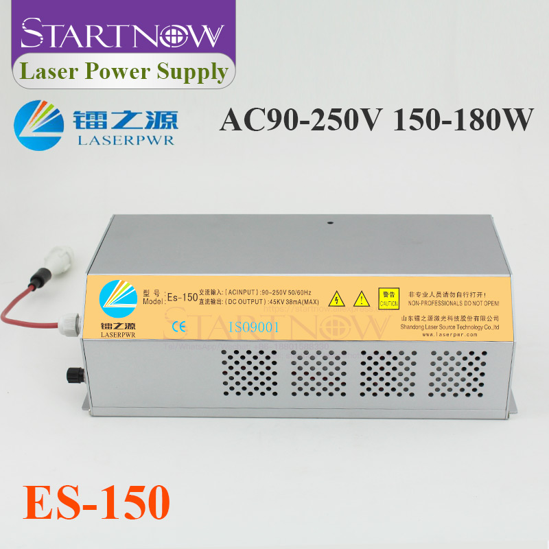 HY-ES150 Co2 Laser Power Supply 130W 150W PSU Co2 Laser Device 110V 220V Co2 Laser Source For Laser Cutting Engraving Machine