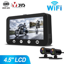 SYS VSYS P4.5 WiFi Motorcycle Dash Cam 1080P Dual Lens Front & Rear 4.5'' LCD Waterproof Motorcycle Camera Recorder DVR System(China)
