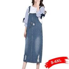 Plus Size Womens Ripped Long Denim Suspender Skirts 4Xl 5Xl Streetwear Denim Skirtall Strap Jeans Skirt