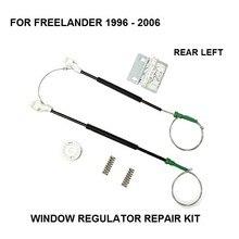 طقم إصلاح منظم النافذة الكهربائي لاند روفر فريلاندر خلفي يسار 1996 2006