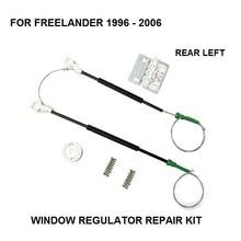 LAND ROVER FREELANDER 전동 윈도우 레귤레이터 수리 키트 REAR LEFT 1996 2006