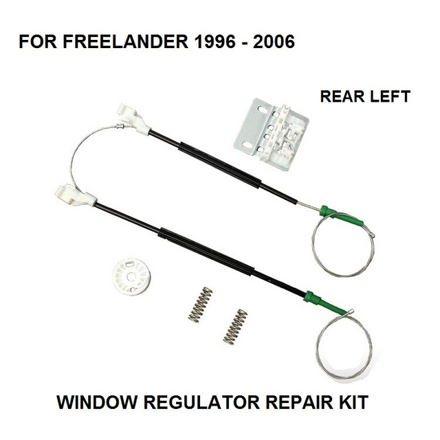 Ремонтный комплект для электрического стеклоподъемника LAND ROVER FREELANDER 1996 2006