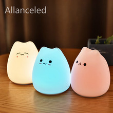 Silicone Night Light With Touch Sensor 7 Colors Children Night lamps Used As Baby Room Used For Table Decoration lamp lampada