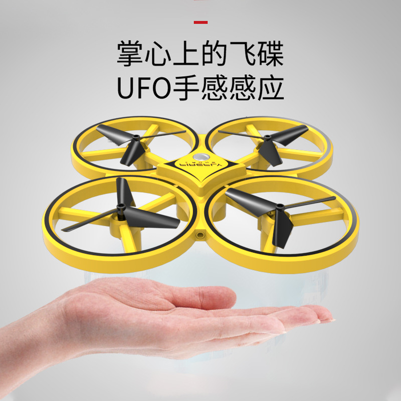 Hot Selling Gesture Remote-control Four-axis Aircraft Interactive Sensing Remote Control Aircraft Intelligent Suspension UFO Unm