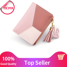 YICIYA New Arrival Wallet Short Women Wallets Zipper Purse Patchwork Fashion Panelled Trendy Coin Card Holder