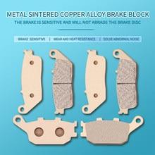 Motorcycle Metal sintering Front Rear brake pads For KAWASAKI ER6N ER6F Z650 Ninja650 EX650 2017 2018 2019 2020