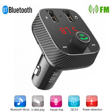 Bluetooth FM Transmitter Hands Free Car Kit MP3 Music Player Dual USB Charging Car Electronics Accessories 75x49x38mm(China)