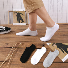 Spring And Summer Cotton Socks Fashion Men's Boat Socks Soli