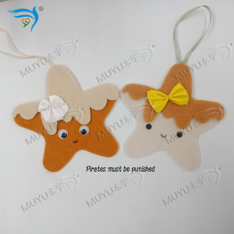 Stars Muyu Cutting Die-- New Wooden Mould Cutting Dies For Scrapbooking Thickness-15.8mm  MY6597