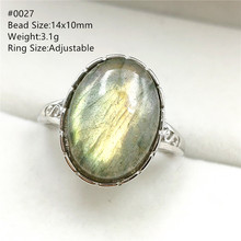Genuine Natural Blue Labradorite Love Gift Luxury 925 Sterling Silver Ring 15x11mm Adjustable Size Ring Jewelry AAAAA natural blue fire labradorite handmade unique 925 sterling silver ring 8 b1036