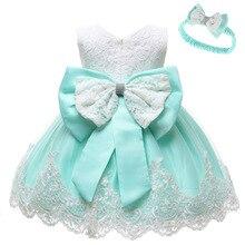 Neugeborenen Sommer Baby Mädchen Kleid Kleidung Infant Hochzeit Kleider Für Mädchen Kleidung 1st Geburtstag Party Abendkleid Spitze Vestido 2Y