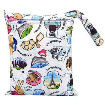 20*25cm Mini Diaper Wet Bag Single Pocket Zipper Baby Bags For Mom Maternity Travel Stroller Bag PUL Nappy Diaper Bag Wetbag - AS-MB-04