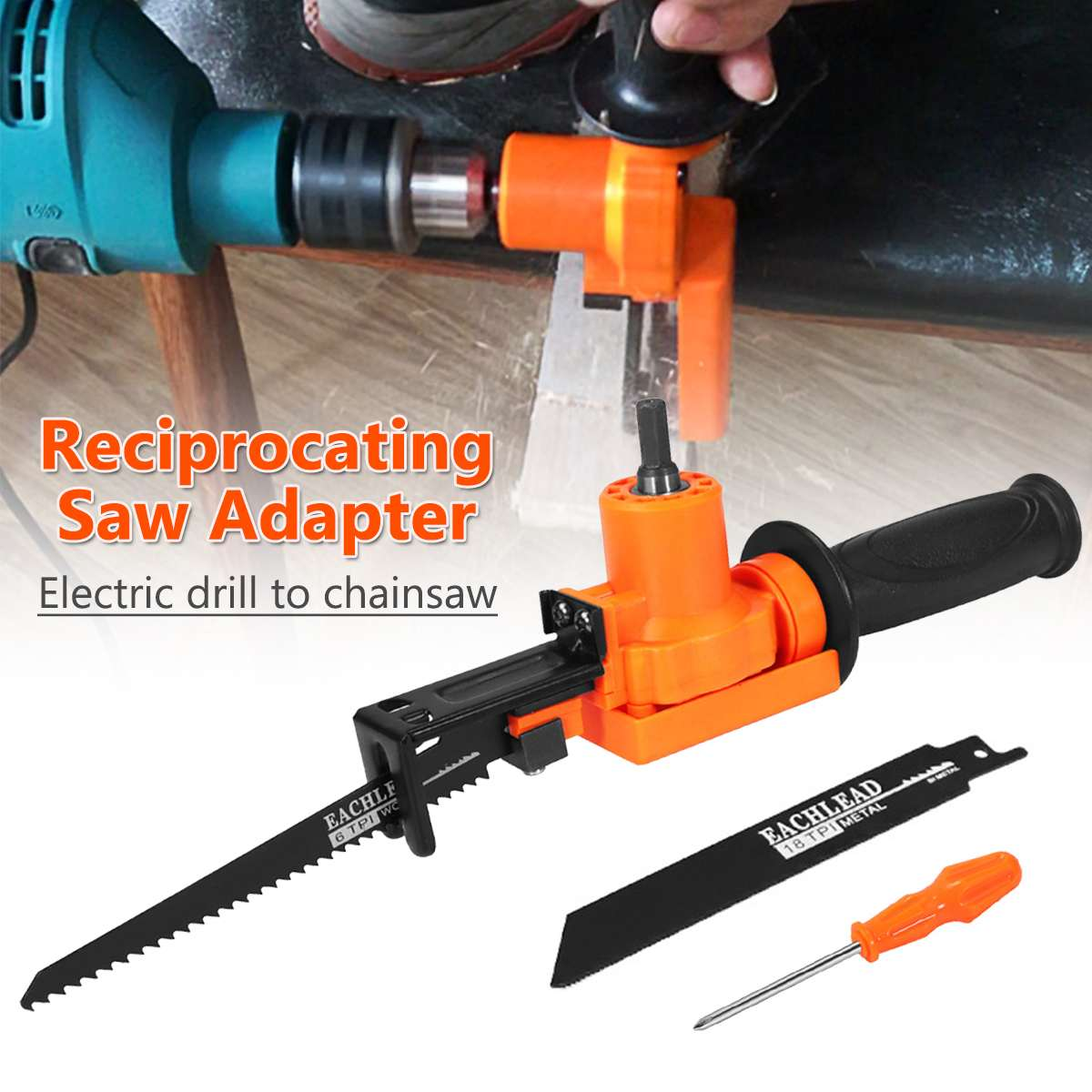 Reciprocating Saw Adapter Electric Drill Modified Electric Saw Hand Tool Wood Metal Cutter Long Service Life Durability