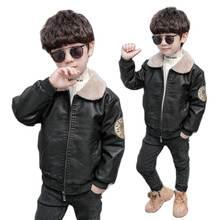 Кожаная куртка для мальчиков на весну осень и зиму детская кожаная