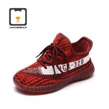 JAKOBBEAR Kids Mesh Shoes for Outdoor Girls Boys Children Sp