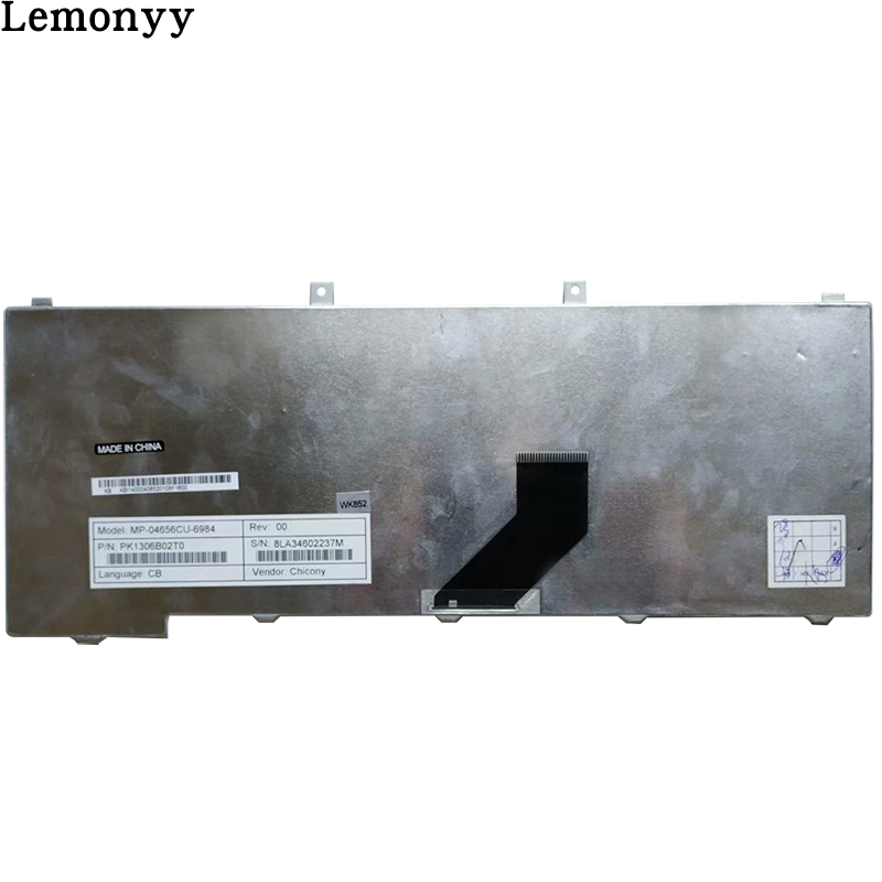 Image 3 - FOR Acer Aspire 1670 1672 3102 3030 3100 3650 3600 3690 3692 3693 5101 5102 5103 5100 5110 5610 5610Z Russian/RU laptop keyboard-in Replacement Keyboards from Computer & Office on