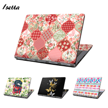 Buy Laptop Skin Sticker Stone pattern  Decal, 10 12 13 14 15 17 inch Laptop Skin Sticker Cover Art Decal Protector Notebook directly from merchant!
