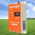 Солнечный высоковольтный Электрический забор зарядное устройство импульсный контроллер различные расстояния для животных птицеферма эле...
