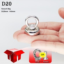 1PC  Super Powerful Search Magnets Hook Strong Round Neodymium Magnet hook Salvage Magnet Sea Fishing Equipment  Permanent Mag recovery magnet hook strong sea fishing diving treasure searching magnet hooks rails strong magnet hook