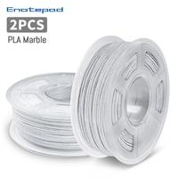 Filamento di marmo PLA stampante 3D filamento di stampa 2 rotoli/set materiali di stampa 3D in plastica adatti per la stampa di ugelli superiori a 0.5mm