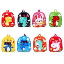 Animal Backpack School Children Kids Cartoon Cute Kindergarten New Fashion -37 Book-Bag
