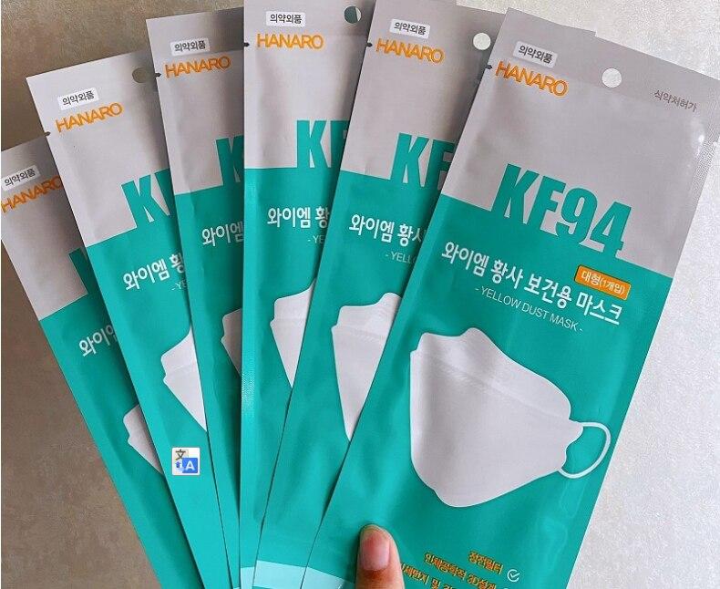 Korea Kf94 Mask Children Boys And Girls