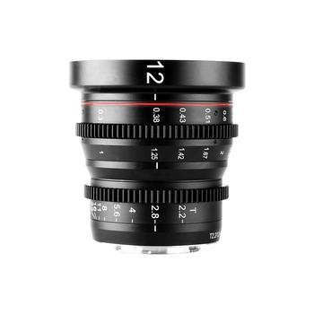 Meike MK 12MM T2.2 Large Aperture Manual Focus  Cine Lens for Micro Four Thirds (MFT, M4/3) Mount for Olympus Panasonic + Gift