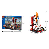 Assembling Building Block Space Flight Aircraft Rocket Spacecraft Children's Toys Boy Alpinia Oxyphylla Gift