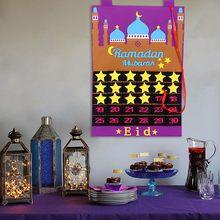 Eid Mubarak Advent takvimi asılı ramazan dekorasyon için ev müslüman parti dekor Eid Al Adha için ramazan Eid ramazan Karee
