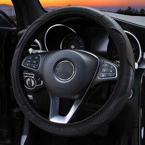 Image 4 - רכב הגה כיסוי לנשימה אנטי להחליק PU היגוי מכסה מתאים 37 38cm הגה אוטומטי מגן קישוט